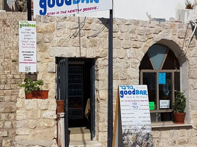 Opening of GoodBar Cafe & Boutique In Tsfat!